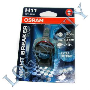 Лампа H11 Osram 55+90% (64211 NBR)  Night Breaker Plus (Extra Lifetime) противотуманная фара Logan ― Logan-city - магазин запчастей на Renault Logan, Sandero, Duster, Lada Largus